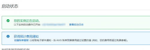 amazon-aws-free-12-months-7.png
